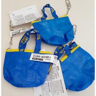 イケア(IKEA)のIKEA   青色 ミニバッグ♪イケア クノーリグ   新品 3個セット(エコバッグ)