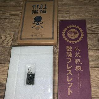 アキタショテン(秋田書店)のクローズ×worst ドッグタグ・メタルチャーム・数珠ブレスレットセット(キャラクターグッズ)