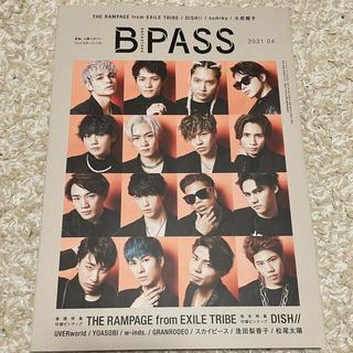 ザランページ(THE RAMPAGE)のB-PASS 2021/4(男性タレント)