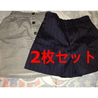 ワンアフターアナザーナイスクラップ(one after another NICE CLAUP)のスカート ズボン セット(ミニスカート)