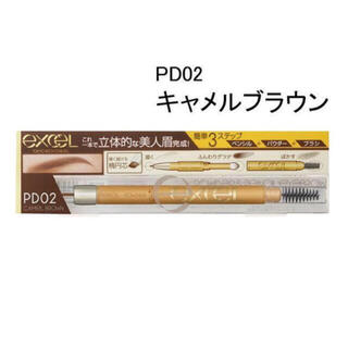 noevir - 新品 サナ エクセル パウダー&ペンシルアイブロウ PD02 キャメルブラウン