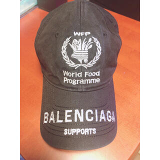 BALENCIAGA CAP!