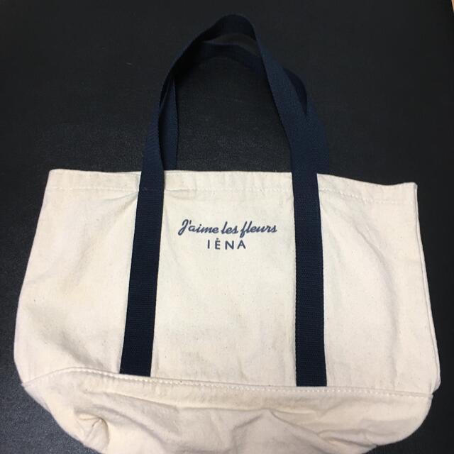IENA(イエナ)の【イエナ】エコバッグ☆美品 レディースのバッグ(エコバッグ)の商品写真