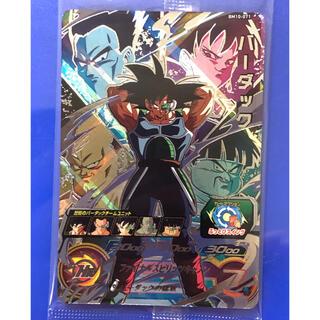 ドラゴンボール(ドラゴンボール)のスーパードラゴンボールヒーローズ バーダック  BM10-071(シングルカード)