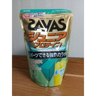 ザバス(SAVAS)のザバス ジュニアプロテイン マスカット味 SAVAS(プロテイン)