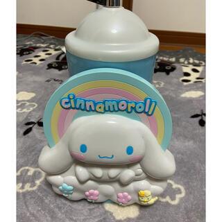 サンリオ - シナモン かき氷機