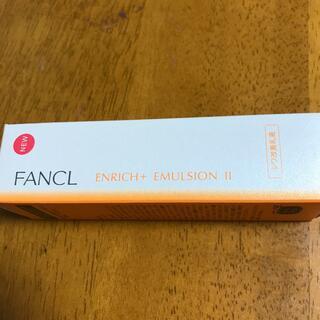 FANCL - エンリッチプラス乳液
