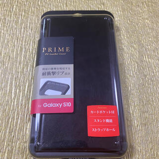 GalaxyS10 SC-03L SCV41 手帳型 ケースブラック