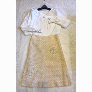 ルネ(René)の《未使用美品❣️》 Rene 高級ツイードスカート(ロングスカート)