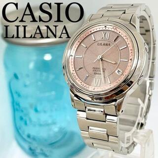カシオ(CASIO)の213 CASIO LILANA リラーナ時計 レディース腕時計 電波ソーラー(腕時計)