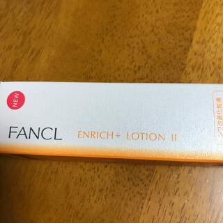 FANCL - ファンケル エンリッチプラス 化粧液