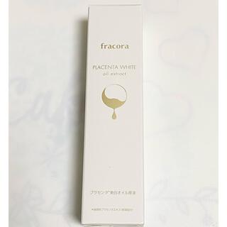 フラコラ - プラセンタ美白オイル原液