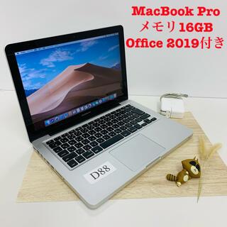 Mac (Apple) - Apple MacBook Pro 2012 Office 2016 付き