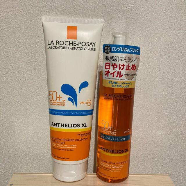 LA ROCHE-POSAY(ラロッシュポゼ)の新品2個セット ラ ロッシュ ポゼ アンテリオス XL 日焼け止めクリーム UV コスメ/美容のボディケア(日焼け止め/サンオイル)の商品写真