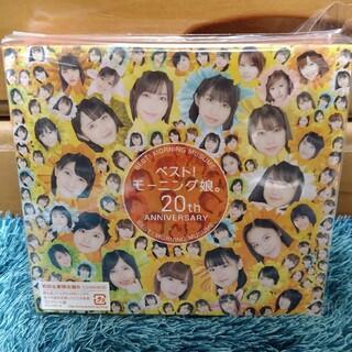 モーニングムスメ(モーニング娘。)のベスト!モーニング娘。 20th Anniversary(初回生産限定盤B)(ポップス/ロック(邦楽))