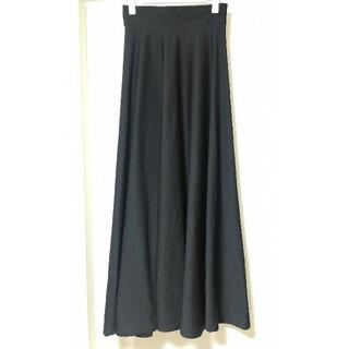 エディットフォールル(EDIT.FOR LULU)のmalion vintage long skirt ロングスカート(ロングスカート)