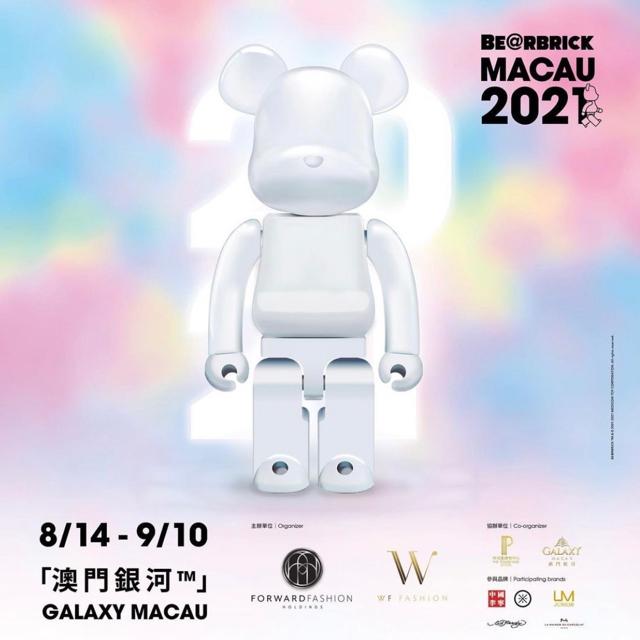 MEDICOM TOY(メディコムトイ)のMY FIRST BE@RBRICK MACAU 100%&400% エンタメ/ホビーのおもちゃ/ぬいぐるみ(キャラクターグッズ)の商品写真