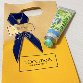 L'OCCITANE - ロクシタン ヴァーベナ グラニテハンドクリーム 30ml 限定