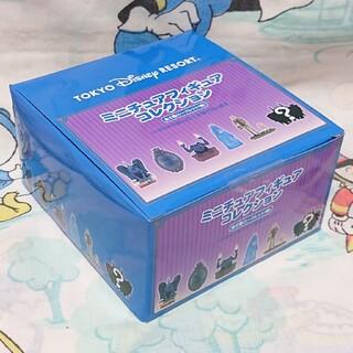 Disney - ミニチュアフィギュアコレクション ホーンテッドマンション コンプリートセット