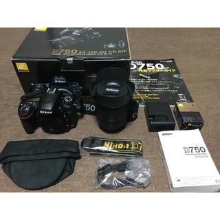 Nikon - Nikon D750 24-240 4G VR Kit