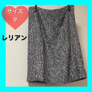 leilian - レリアン スカート Mサイズ