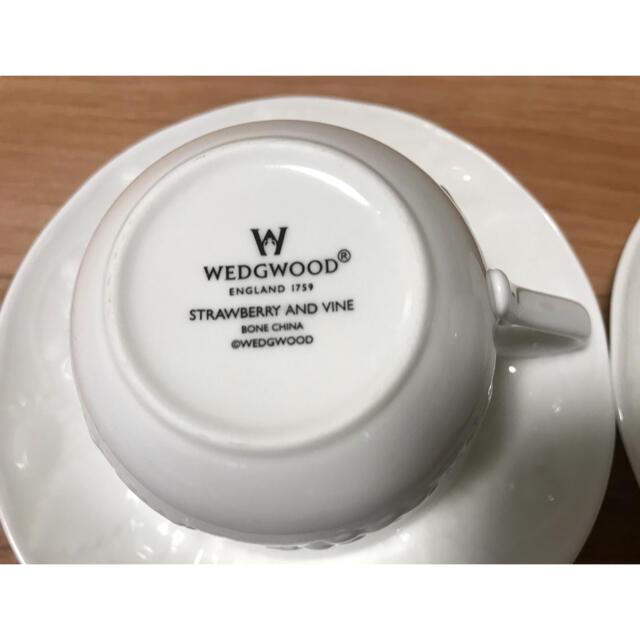 WEDGWOOD(ウェッジウッド)のウェッジウッド  ストロベリー&バイン カップ&ソーサ 2客  インテリア/住まい/日用品のキッチン/食器(グラス/カップ)の商品写真