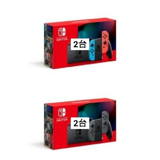 Switch 本体 ネオン2台 グレー2台