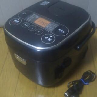 アイリスオーヤマ - アイリスオーヤマ ジャー炊飯器 RC-MA50AZ-B 送料無料