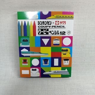 サクラクレパス - 新品・未使用品 シンカンセン×サクラ クーピーペンシル 12色セット 送料無料