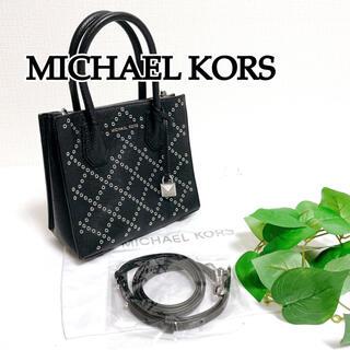 マイケルコース(Michael Kors)の☆値下げしました☆マイケルコース ハンドバッグ 2way メッセンジャー(ショルダーバッグ)