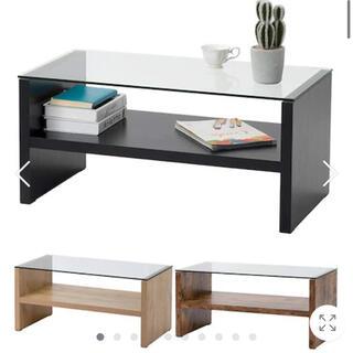 センターテーブル ローテーブル ガラステーブル 木製 おしゃれ(ローテーブル)