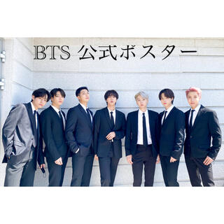 ボウダンショウネンダン(防弾少年団(BTS))のBTS 防弾少年団 ポスター(K-POP/アジア)