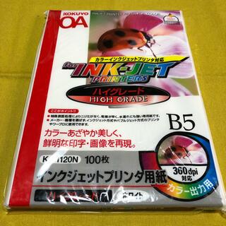 コクヨ(コクヨ)のクヨ インクジェット用コピー用紙 B5  100枚(オフィス用品一般)