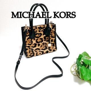 マイケルコース(Michael Kors)の☆値下げしました☆マイケルコース レオパード ハンドバッグ 2way ショルダー(ショルダーバッグ)