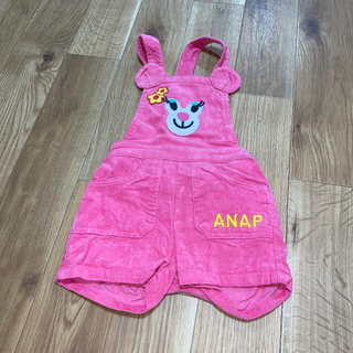 アナップキッズ(ANAP Kids)のアナップ サロペット100 美品(パンツ/スパッツ)