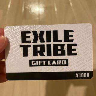 エグザイル トライブ(EXILE TRIBE)の☆専用☆(その他)
