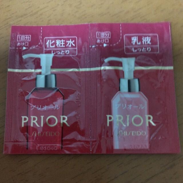 PRIOR(プリオール)のプリオール 化粧水乳液 お試し コスメ/美容のスキンケア/基礎化粧品(化粧水/ローション)の商品写真