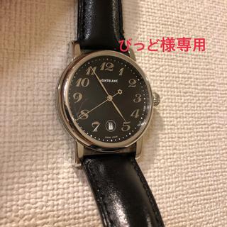 MONTBLANC - モンブラン マイスターシュティック 腕時計