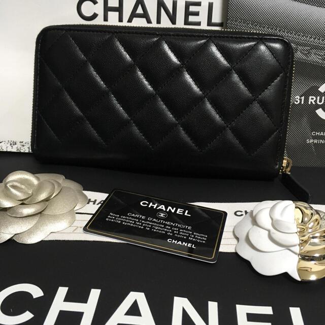 CHANEL(シャネル)のKATE様専用♡超美品♡ 新作 レア シャネル  ブラック 長財布 正規品 レディースのファッション小物(財布)の商品写真