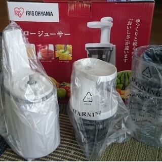 アイリスオーヤマ - アイリスオーヤマ スロージューサー ISJ-56-W