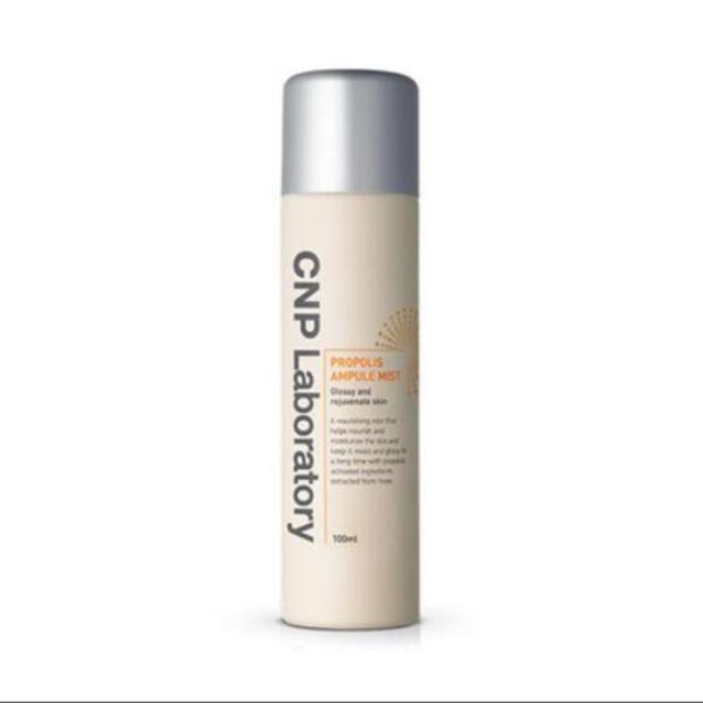CNP(チャアンドパク)のCNP Laboratory コスメ/美容のスキンケア/基礎化粧品(化粧水/ローション)の商品写真