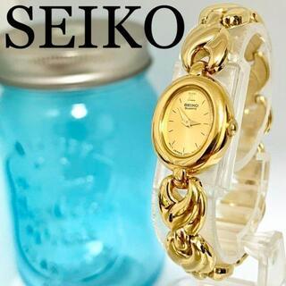 Grand Seiko - 1 SEIKO セイコー時計 ゴールド アンティーク レディース腕時計 希少