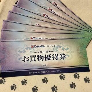 spring☆様専用 追加分 4000円分 ヤマダ電機 株主優待券(ショッピング)