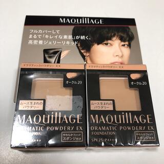 MAQuillAGE - マキアージュ ドラマティックパウダリー EX   オークル20