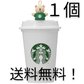 Starbucks Coffee - スターバックス リユーザブル&ドリンクホイールキャップ ベアリスタ