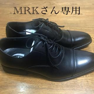 紳士靴 黒 25.5cm ストレートチップ(箱なし)