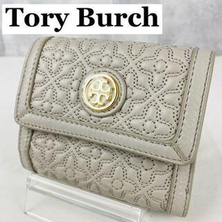Tory Burch - 【美品】トリーバーチ 折り財布 キルティング エンボス加工 花柄 ロゴ