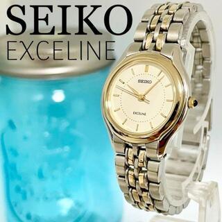 グランドセイコー(Grand Seiko)の73 SEIKO エクセリーヌ時計 レディース腕時計 アンティーク コンビカラー(腕時計)