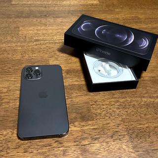iPhone - 【超美品】iPhone 12 Pro Max