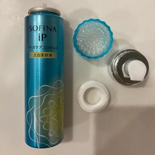 ソフィーナ(SOFINA)のソフィーナip 土台美容液 ベースケアエッセンス 蓋 パーツ レフィル(ブースター/導入液)